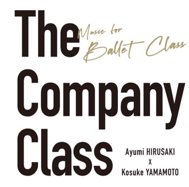 蛭崎あゆみ The Company Class 山本康介監修  (CD)