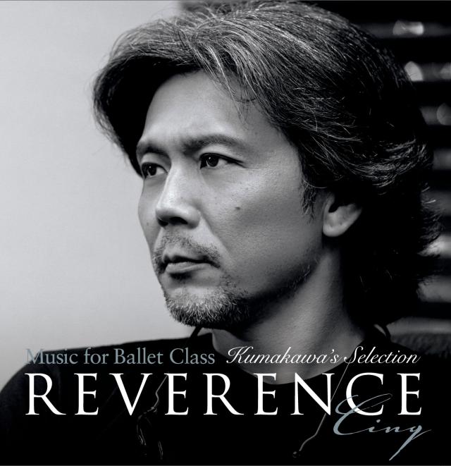 熊川哲也セレクション Music for Ballet Class レヴェランス・サンク(CD)