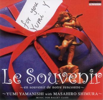 Le Souvenir MUSIC FOR BALLET CLASS  yumi yamanishi(CD)