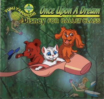 ONCE UPON A DREAM~いつか夢で~yumi yamanishi(CD)