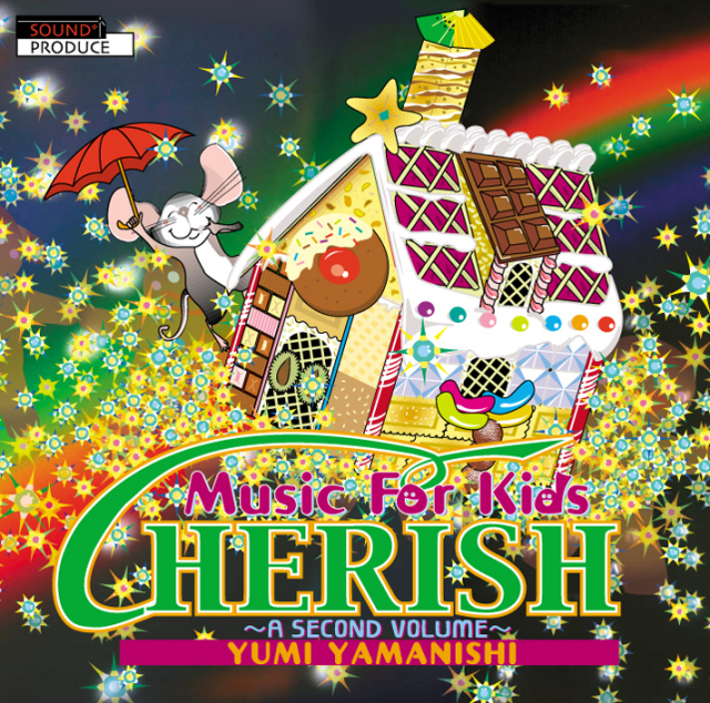 Music For kids CHERISH ~ A SECOND VOLUME ~yumi yamanishi (CD)