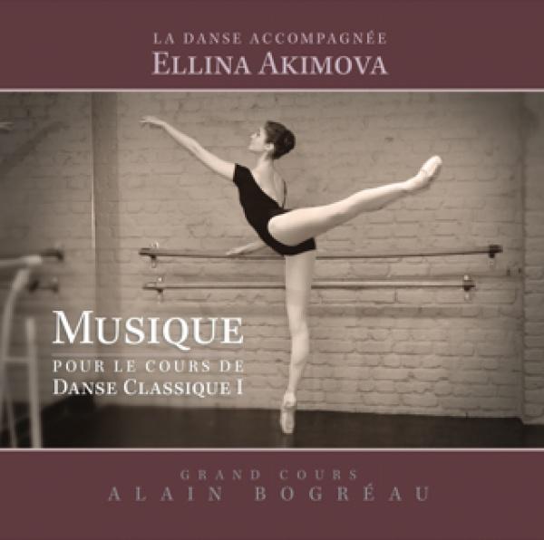 エリーナ・アキモヴァ Musique pour le Cours de Danse Classique 1(CD)