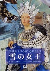 【新書館バレエレーベルフェア対象商品】【特別値引商品】THE SNOW QUEEN 雪の女王(DVD)