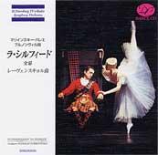 マリインスキー・バレエ ブルノンヴィル版「ラ・シルフィード」全幕(CD)
