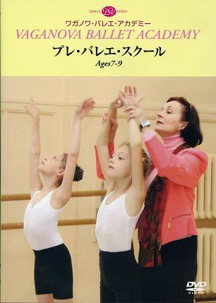 ワガノワ・バレエ・アカデミー プレ・バレエ・スクール Ages7-9(DVD)