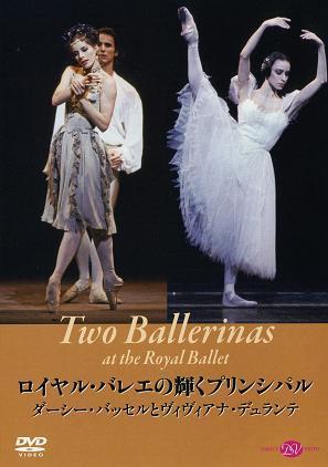 【特別値引商品】ロイヤル・バレエの輝くプリンシパル バッセルとデュランテ(DVD)