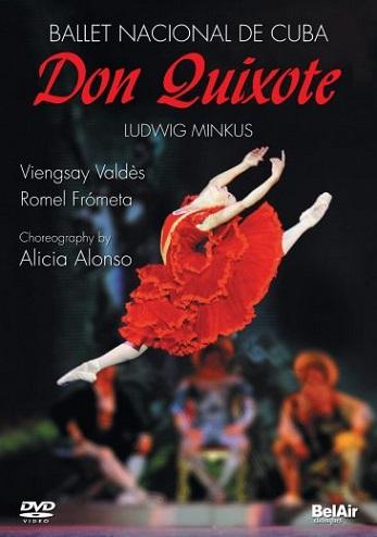 キューバ国立バレエ「ドン・キホーテ」全3幕・アロンソ版(直輸入DVD)