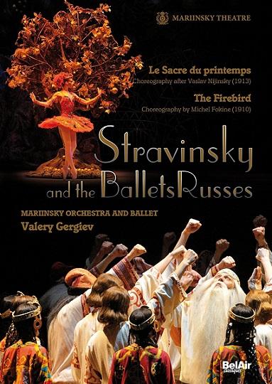 マリインスキー・バレエ「春の祭典」 「火の鳥」 (直輸入DVD)
