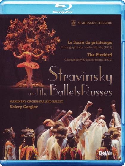 マリインスキー・バレエ「春の祭典」 「火の鳥」  (直輸入Blu-ray)