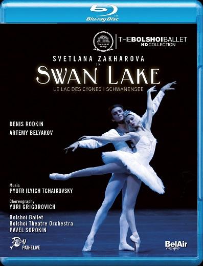 【OpusArte&BelAirフェア】ボリショイ・バレエ「白鳥の湖」ザハーロワ&ロジキン(直輸入Blu-ray)