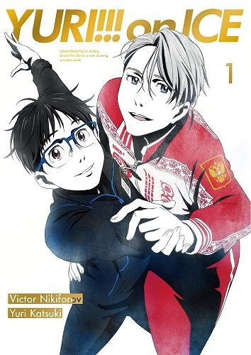 DVD ユーリ!!! on ICE 1