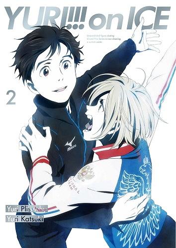 DVD ユーリ!!! on ICE 2