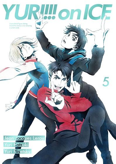 DVD ユーリ!!! on ICE 5