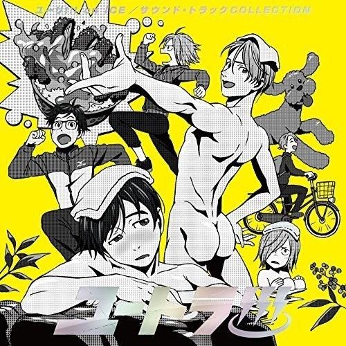 ユートラ /ユーリ!!! on ICE / オリジナル・サウンドトラックCOLLECTION (CD)