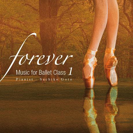 """""""forever"""" Music for Ballet Class 1   後藤幸子  Sachiko Goto (CD)"""