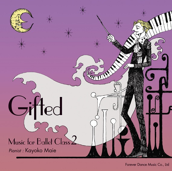 """""""Gifted""""  Music for Ballet Class 2   真家香代子 Kayoko Maie (CD)"""