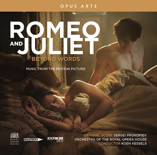 映画「ロミオとジュリエット」オリジナル・サウンド・トラック(直輸入CD)