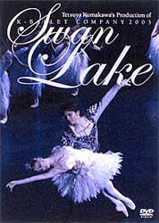 熊川哲也「白鳥の湖」(DVD)