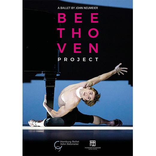 ハンブルク・バレエ「ベートーヴェン・プロジェクト」振付:ノイマイヤー(直輸入DVD)