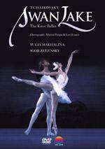 キーロフ・バレエ「白鳥の湖」全幕(DVD)