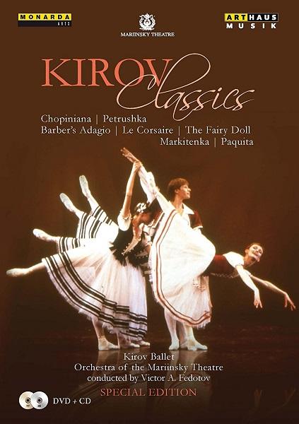 キーロフ・クラシックス~サンクトペテルブルクのキーロフ・バレエ(直輸入DVD+CD)