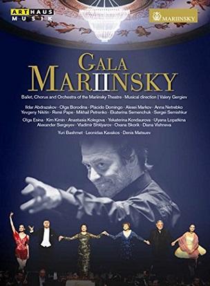 ガラ・マリインスキー~2013年5月2日 マリンイスキー劇場 ライヴ収録 (直輸入DVD)