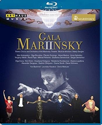 ガラ・マリインスキー~2013年5月2日 マリンイスキー劇場 ライヴ収録 (直輸入Blu-ray)