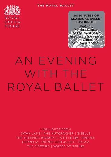 【OpusArte&BelAirフェア】英国ロイヤル・バレエ「ロイヤル・バレエの夕べ」(直輸入DVD)