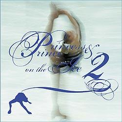 プリンセス&プリンス ON THE アイス2(CD)