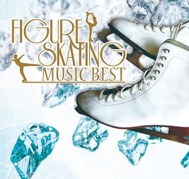 決定盤!フィギュアスケート・ミュージック・ベスト[特別限定盤](CD)