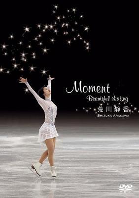 DVD 荒川静香 Morment Beautiful skating