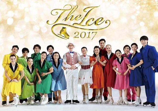BD 浅田真央チャリティ公演『THE ICE 2017』