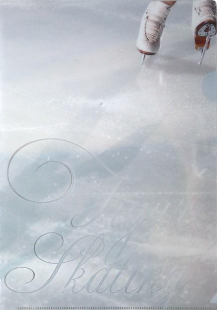 フィギュアスケート・クリアファイル