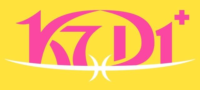 【2/下旬お届け予定 ご予約】 高橋大輔オフィシャルグッズ K7D1+ バナータオル