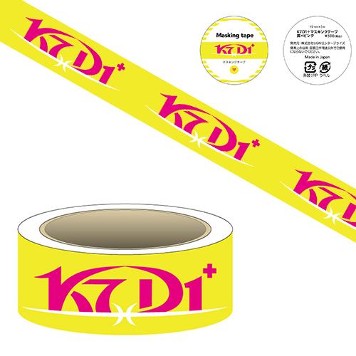 高橋大輔オフィシャルグッズ K7D1+マスキングテープ(黄×ピンク)