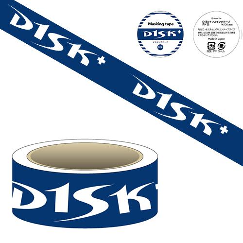 高橋大輔オフィシャルグッズ D1SK+マスキングテープ(青×白)