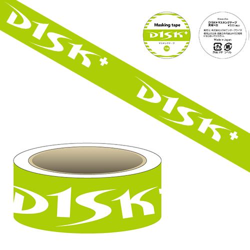 高橋大輔オフィシャルグッズ D1SK+マスキングテープ(黄緑×白)