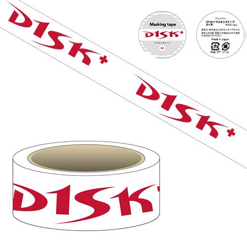 高橋大輔オフィシャルグッズ D1SK+マスキングテープ(白×赤)