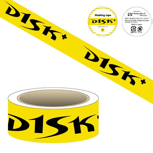 高橋大輔オフィシャルグッズ D1SK+マスキングテープ(黄×黒)