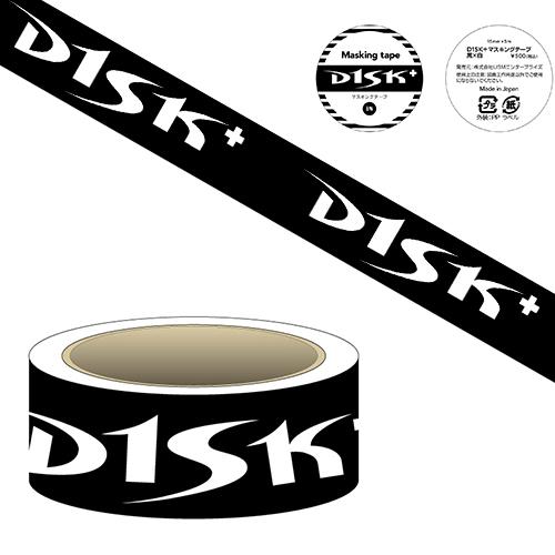 高橋大輔オフィシャルグッズ D1SK+マスキングテープ(黒×白)
