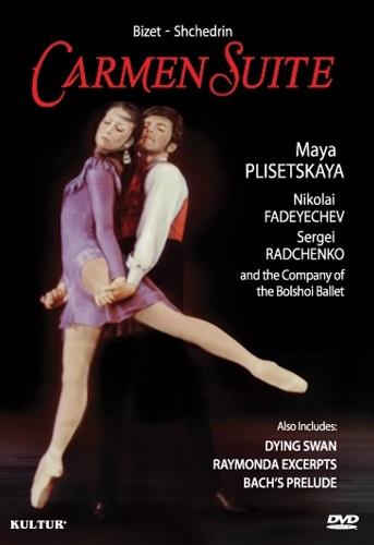 ボリショイ・バレエ「カルメン組曲」プリセツカヤ(直輸入DVD)