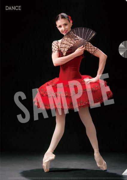 バレエダンサー A4クリアファイル:第1弾 (アリーナ・コジョカル)