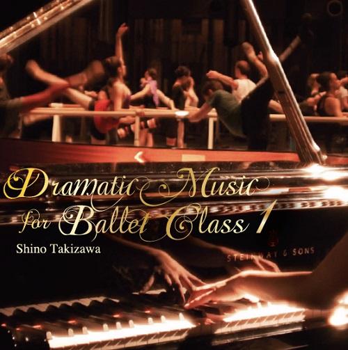 ドラマティック・ミュージック・フォー・バレエ・クラス1 滝澤志野  Dramatic Music for Ballet Class Shino Takizawa (CD)