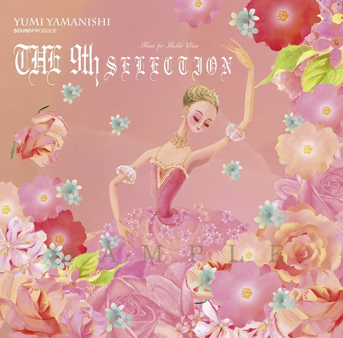 THE 9th SELECTION Music for ballet class yumi yamanishi(CD)