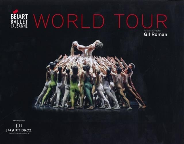 BEJART BALLET LAUSANNE WORLD TOUR ベジャール・バレエ 直輸入写真集