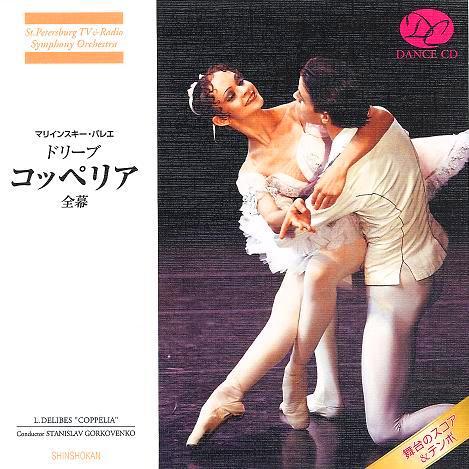 ドリーブ「コッペリア」全幕(CD)