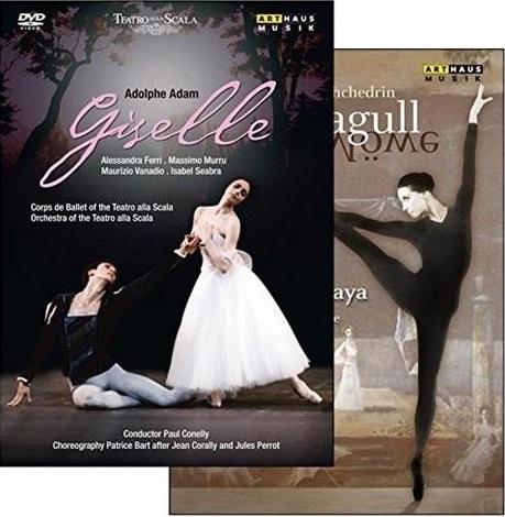 アレッサンドラ・フェリの「ジゼル」/マイヤ・プリセツカヤの「かもめ」(直輸入DVD)