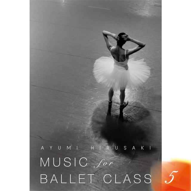 蛭崎あゆみ Music for Ballet Class 5 AYUMI HIRUSAKI (CD)