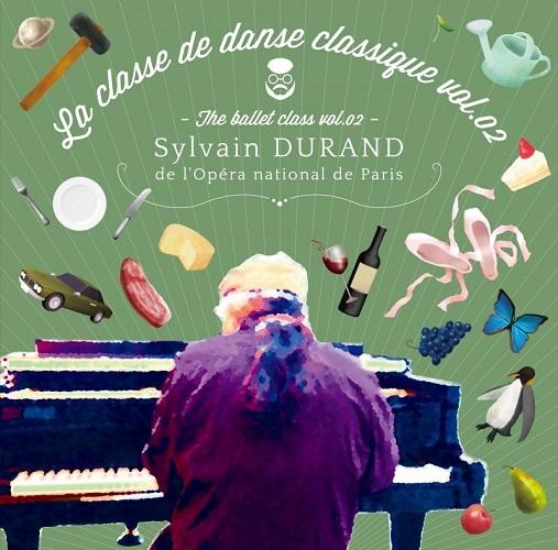 シルヴァン・デュラン La classe de danse classique 2 (CD)