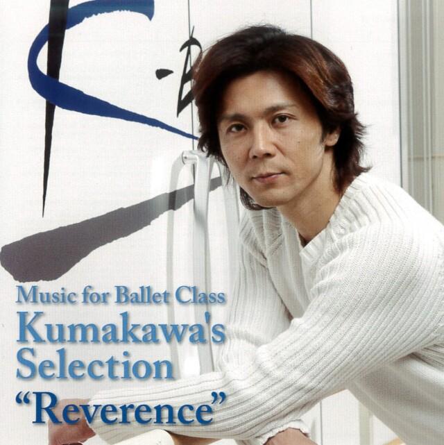 熊川哲也セレクション Music for Ballet Class レヴェランス (CD)